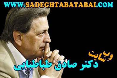 http://sadeghtabatabai.persiangig.com/image/WEB_ST_1.jpg